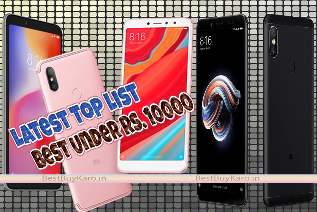 Redmi Phones Under 10000 In India From Xiaomi » Best Buy Karo